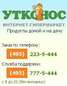 утконос (225x290, 14Kb)
