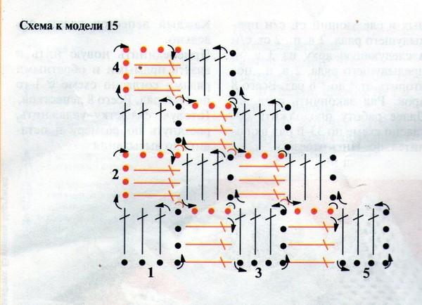 img031 (600x434, 67Kb)