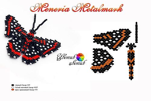 Просмотров: 429 Комментариев: 0. Схема бабочки от Марины Таран (Цветик-7цветик). суббота 23 июля 2011 22:01.