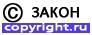 4675592_S__1_ (92x35, 5Kb)