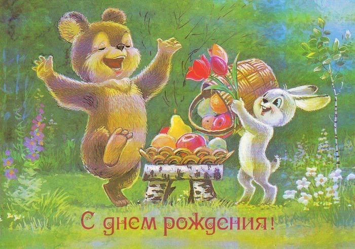 Поздравляем MoniKu с Днем Рождения!!! - Страница 4 79963347_95