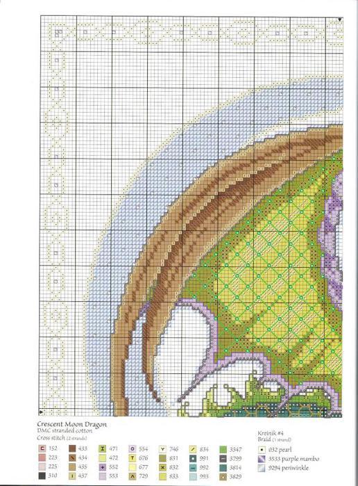 разноцветный дракон схема 2