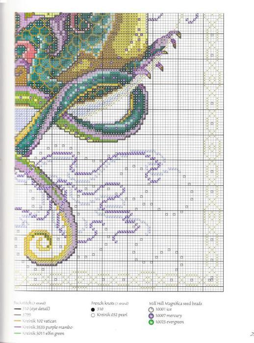 разноцветный дракон схема4jpg