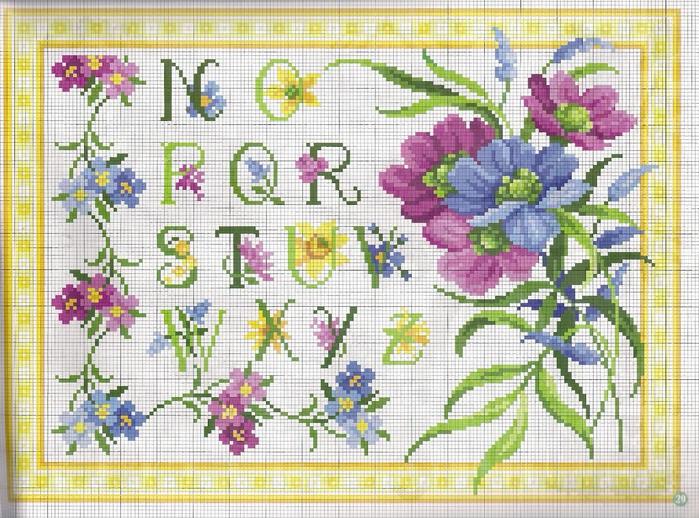 Вышивка крестиком бордюр из мелких цветочков 81