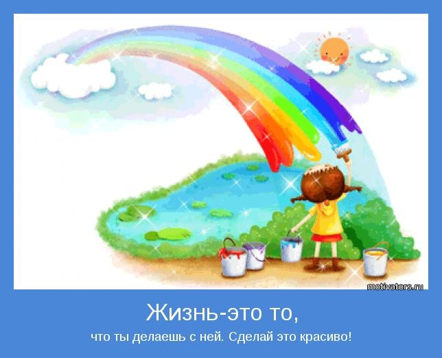 http://img1.liveinternet.ru/images/attach/c/4/79/966/79966351_3801119_11.jpg height=464
