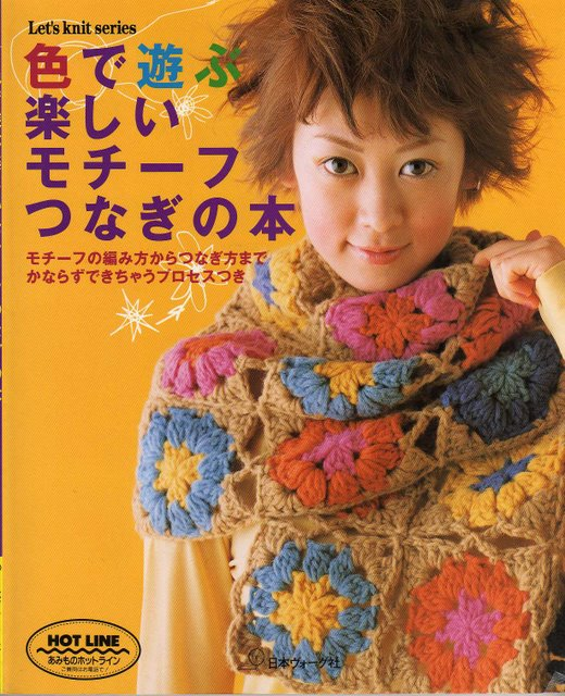 4142904_Lets_knit_series_NV3876_2000_kr (520x640, 103Kb)