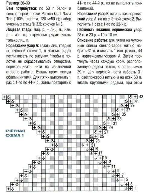 sledija1 (477x636, 154Kb)