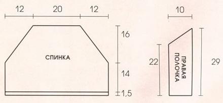 bolero-kos4 (440x204, 21Kb)