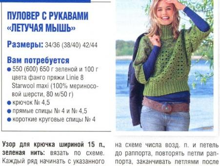 pulov-lm1 (451x341, 71Kb)