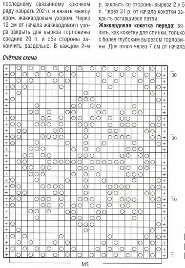 pulov-lm3 (379x549, 114Kb)