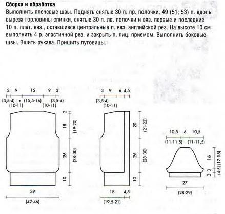 jaket-spizi4 (439x417, 57Kb)