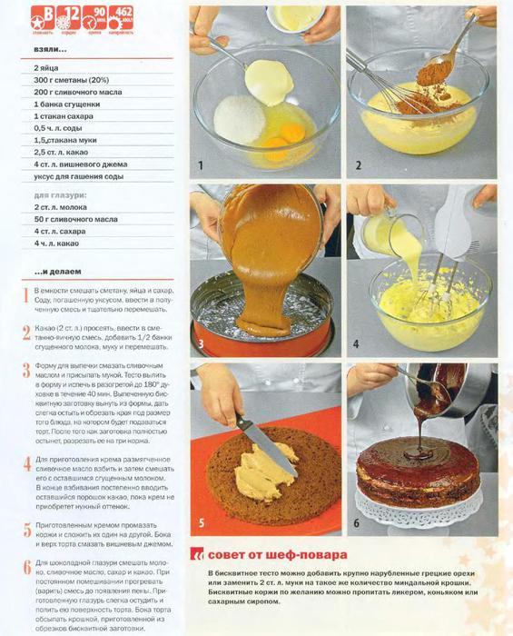 Стейк сазана в духовке рецепт
