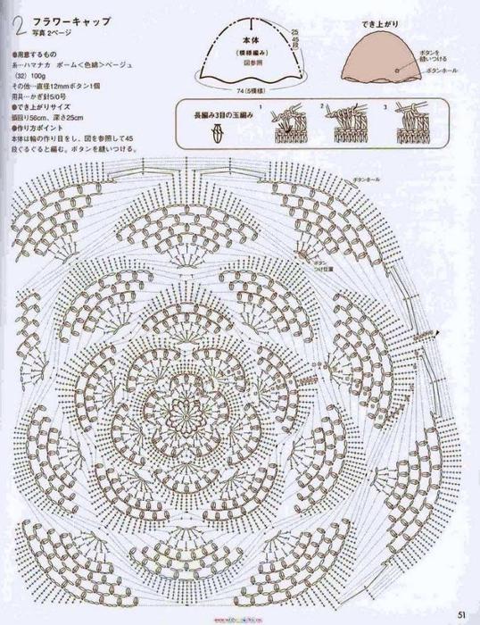J8347908-2 (538x700, 336Kb)
