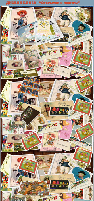 1321109869_postcards (327x700, 183Kb)