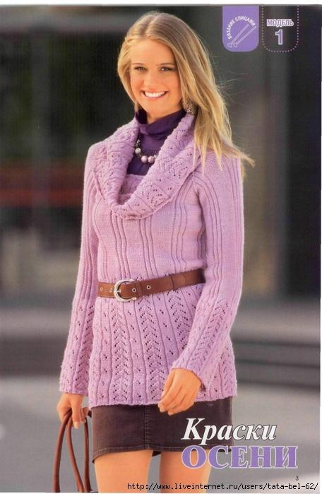 Вязание свитер с воротника 3