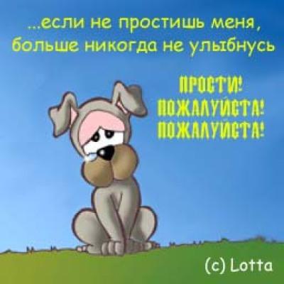 4360308_42917_thumb (400x400, 38Kb)