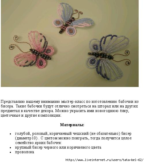 3863677_babochka1 (503x566, 129Kb)