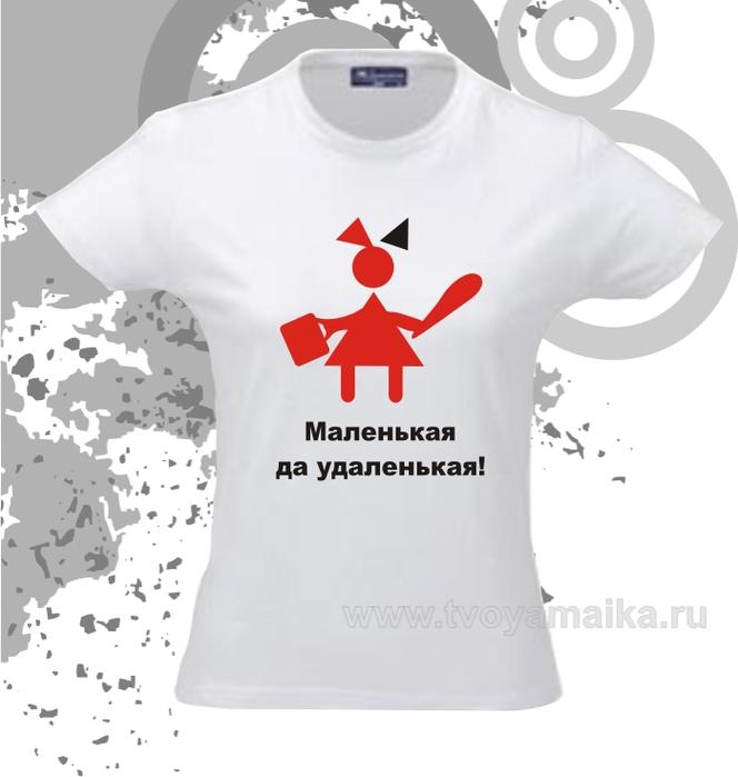 надписи на футболках футболки с шелкографией