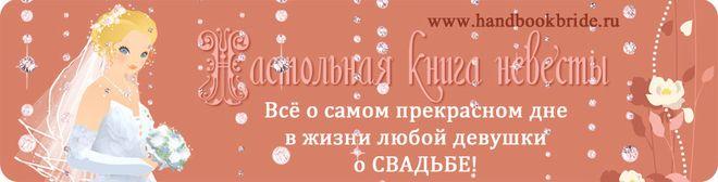 1292784505_reklama_gor1 (660x168, 24Kb)