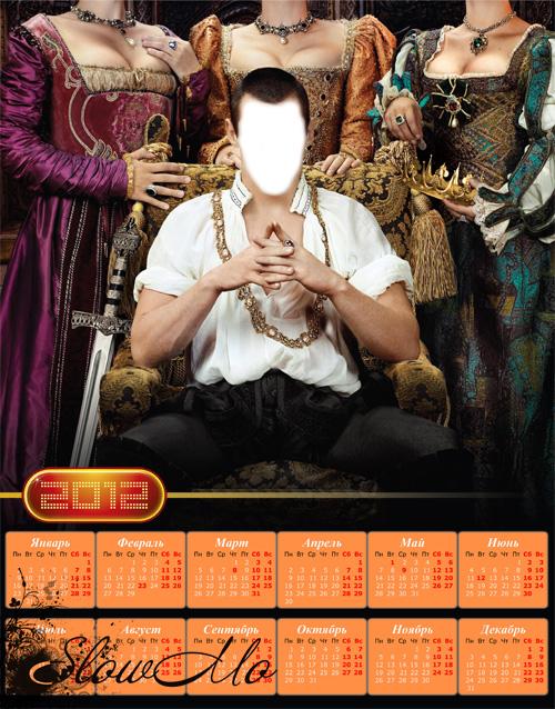 Календарь на 2012 год с шаблоном для фотошоп - Монарх и фаворитки/1321395362_Calendar_King_Cover (500x638, 236Kb)