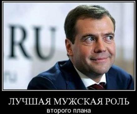 1321397952_Luchshaya_muzhskaya_rol__vtorogo_plana (439x365, 20Kb)