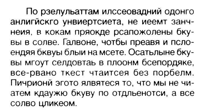 18142715_23464755_durackiy_tekst (700x389, 70Kb)