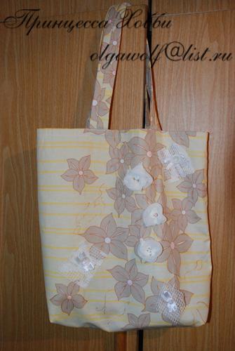 сумка1 (335x500, 189Kb)