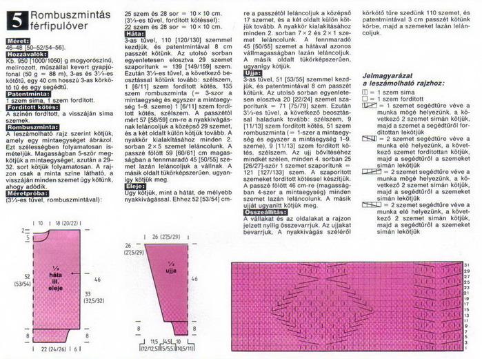 се6рый 1 (700x520, 166Kb)