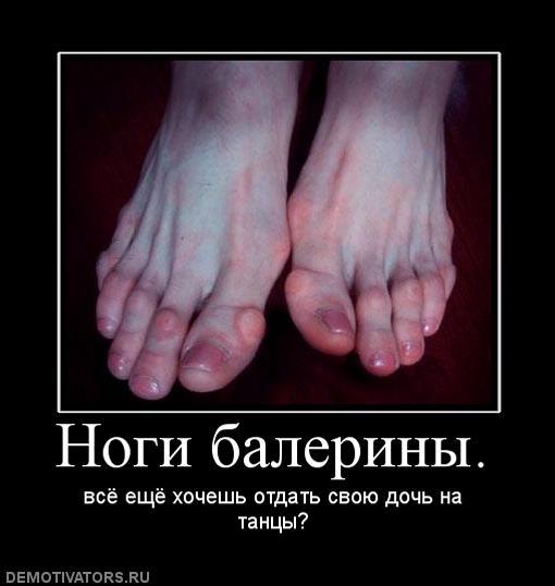 Тренировка голой балерины 10 фотография