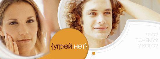 угрей.нет/2719143_2 (549x204, 18Kb)
