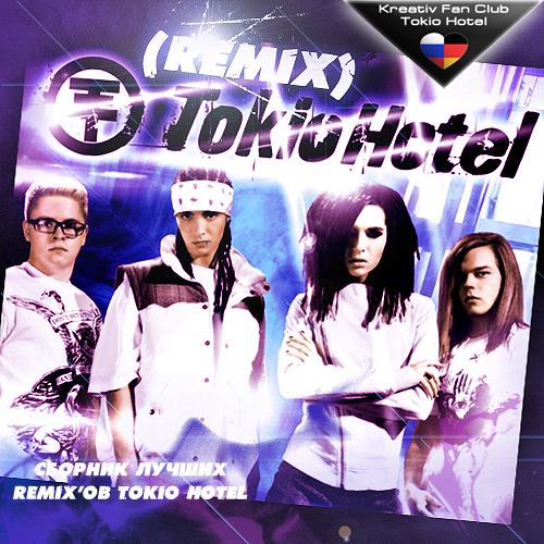 1930209____Tokio_Hotel_Remix (500x500, 378Kb)