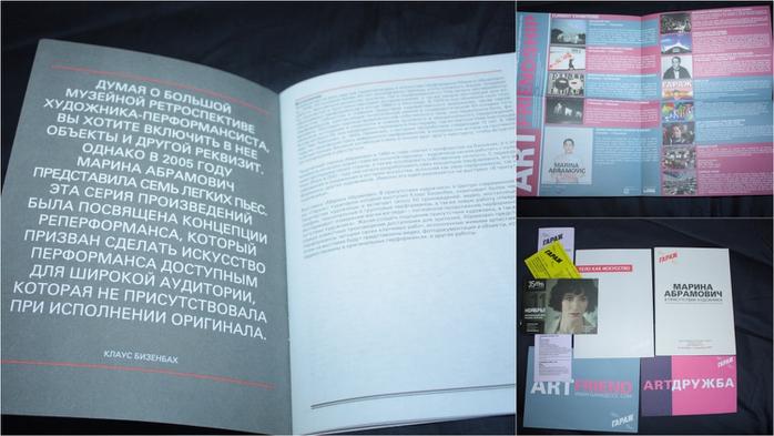 3207625_teatr_i_dalshe2 (700x393, 213Kb)