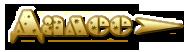 ДАЛЕЕ65с (184x52, 9Kb)