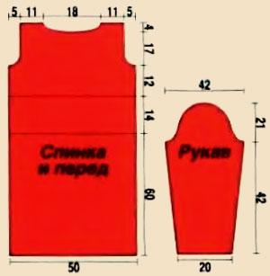 Схема к Красное платье (300x307, 14Kb)