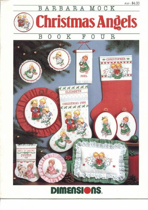 Рождественские ангелы - мотивы для вышивки крестом Страниц: 5 Формат: jpg Размер: 1,03М Качество: отличное...