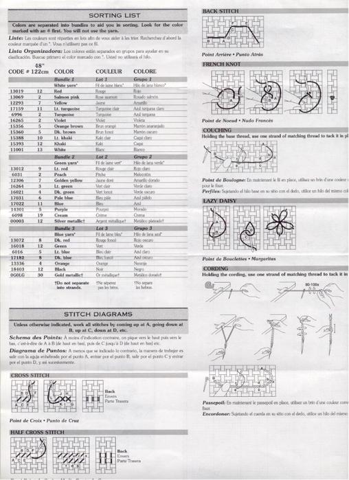 plan-сх3 (508x700, 278Kb)