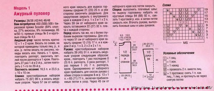 пв1 (700x298, 193Kb)