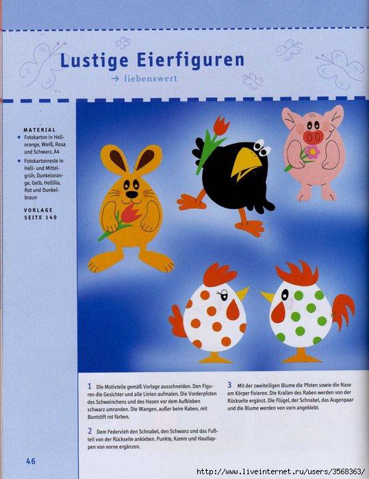 Seite046 (539x700, 200Kb)