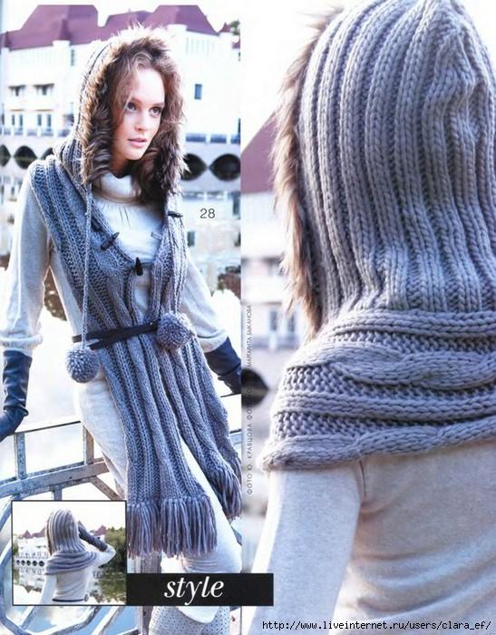 Спицами капюшон шарф 5