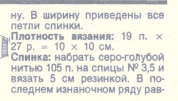 сжс2 (347x198, 22Kb)