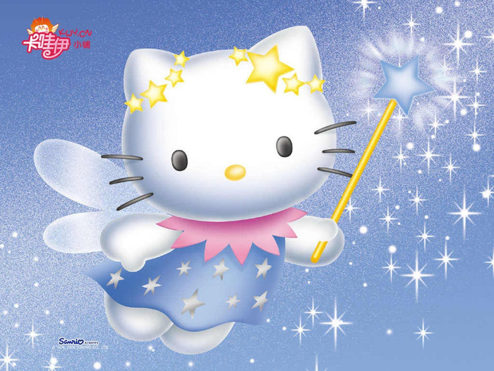 novogodnyaya_hello_kitty_1600x1200 (700x525, 151Kb)