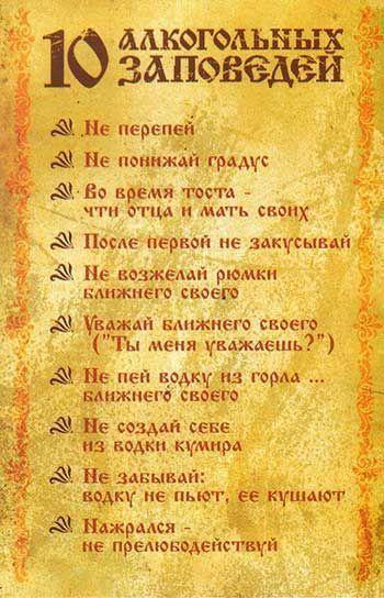 Е-декларация Луценко: коллекция книг, 150 тыс. грн наличными, отсутствие собственного автомобиля - Цензор.НЕТ 5951