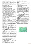 ������ detskoe-zelenoe-plate_p4 (493x700, 212Kb)