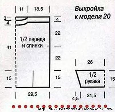 см2 (403x394, 75Kb)