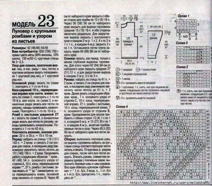 тн1 (700x613, 393Kb)