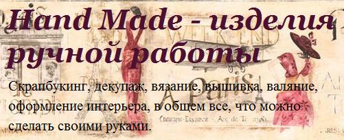 3448552_Snimok (501x204, 228Kb)