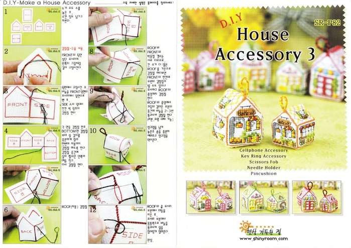 House 3 (1) (700x494, 304Kb)