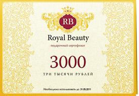 3000t (275x190, 34Kb)