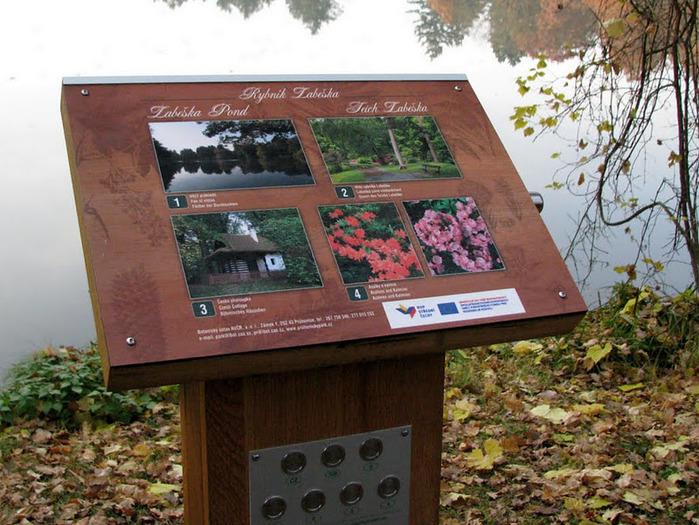 Ботанический сад в Пругонице 58511