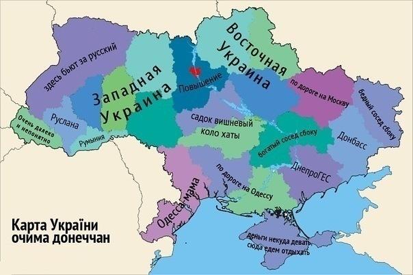 Украина, донецк